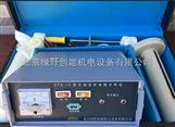 石油含水电脱分析装置