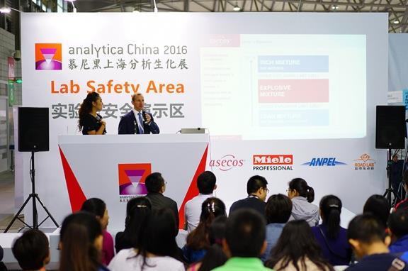 2016慕尼黑上海分析生化展 analytica China 2016